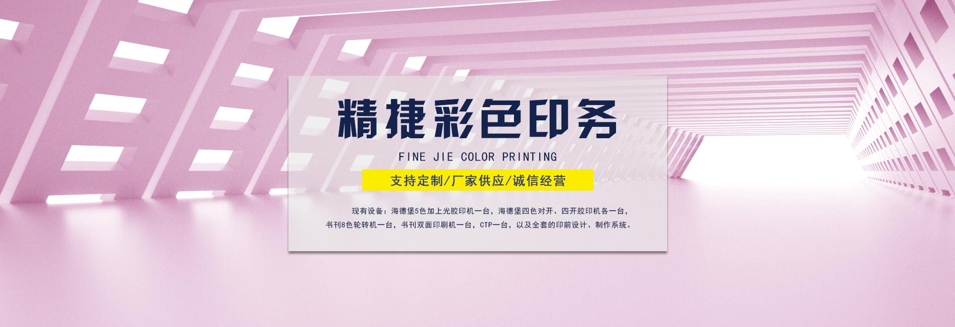 宁夏商务印刷