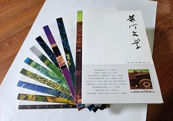 宁夏书刊印刷